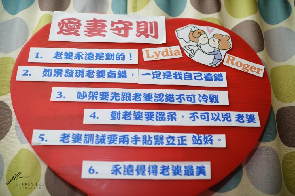 婚禮紀錄,台北婚攝,戶外婚禮0001